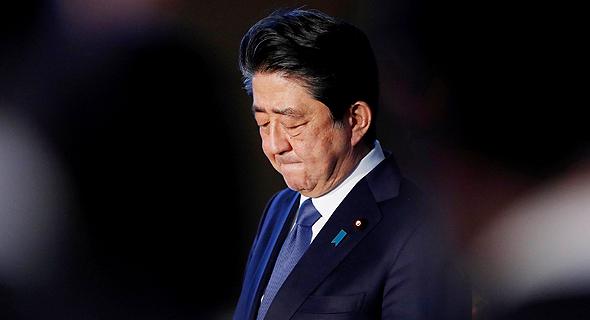"""ר""""מ יפן, שינזו אבה"""
