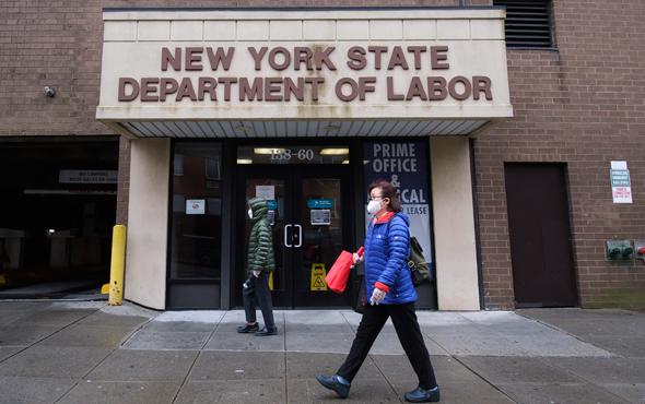 לשכת התעסוקה בניו יורק