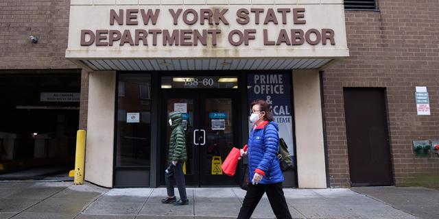 """לשכת העבודה בארה""""ב בזמן הקורונה, צילום: אי פי איי"""
