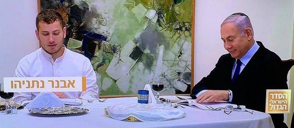 אבנר נתניהו עם אביו בנימין נתניהו בליל הסדר, צילום: מתוך המשדר בקשת)