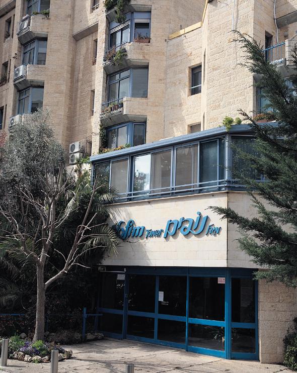 דיור מוגן מגדל נופים ב ירושלים., צילום: עמית שאבי