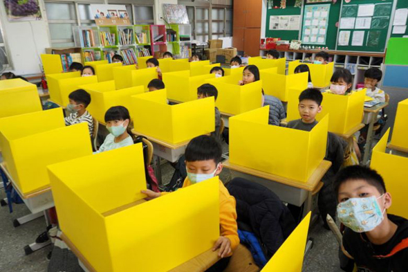 תלמידי בית ספר בטייוואן