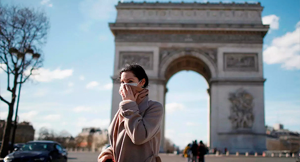 הסגר הראשון בפריז