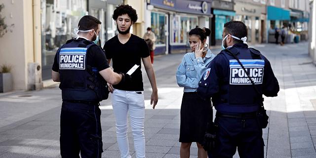 פריז, צילום: איי אף פי