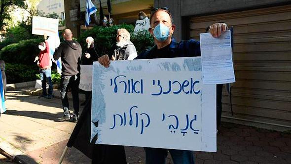 """המוחים מול בית אשכנזי בכפ""""ס, צילום: יאיר שגיא"""