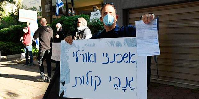 המשטרה הטילה קנסות על מפגינים מול ביתו של גבי אשכנזי
