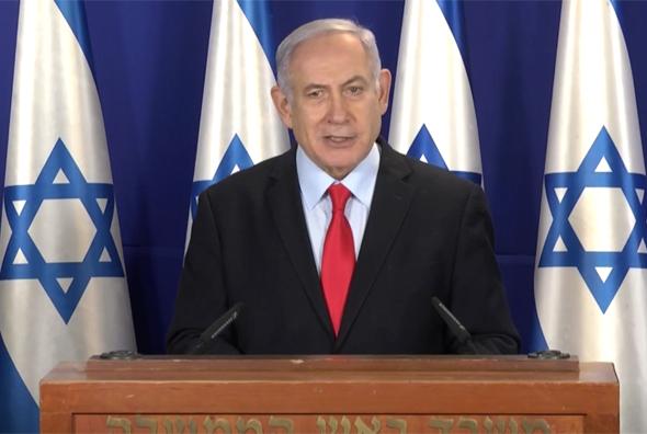 הצהרת ראש הממשלה בנימין נתניהו 13.4.20, צילום: צילום מסך
