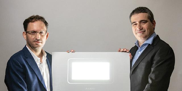 Juganu co-founders Eran Ben-Shmuel and Alex Bilchinsky. Photo: Juganu