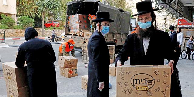 חלוקת מזון בבני ברק, צילום: שאול גולן