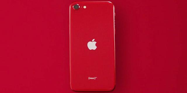 אפל השיקה את האייפון SE 2020,  צילום: Apple