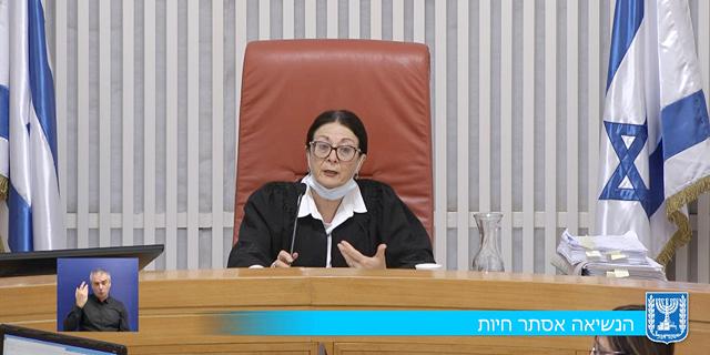 נשיאת העליון אסתר חיות, צילום: אתר בתי המשפט