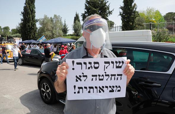הפגנת העצמאים בירושלים. אנשים לא מבינים שהמשכנתא היא שצריכה להתגמש בעבורם