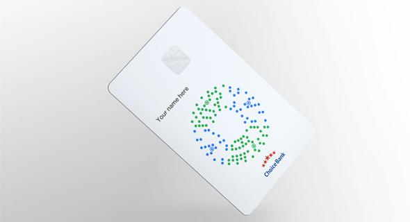 כרטיס אשראי של גוגל Google card גוגל קארד 3, צילום: techrunch