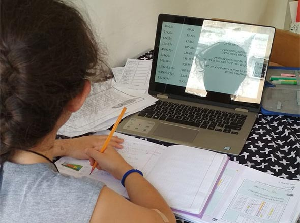 Remote learning. Photo: Noa Ben Eli
