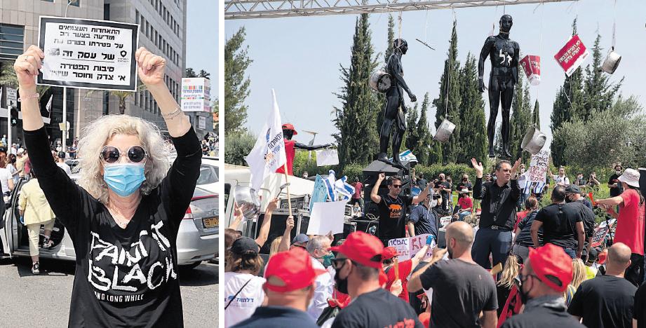 הפגנה של העצמאים , צילומים: עמית שאבי, יריב כץ