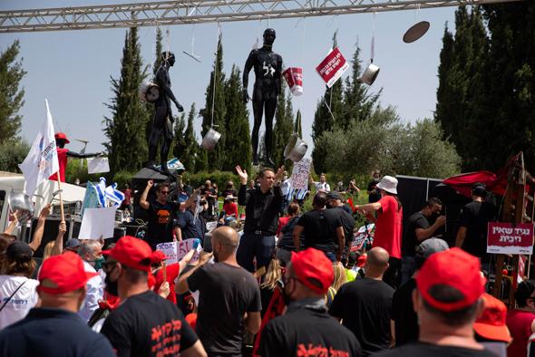 עצמאים מפגינים בירושלים