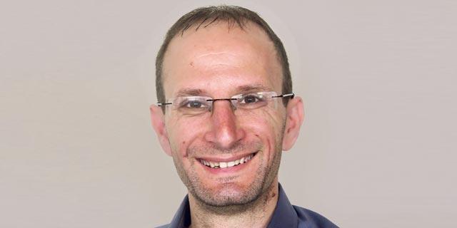 """ד""""ר איל ארגוב, בנק ישראל, צילום: באדיבות דוברות בנק ישראל"""