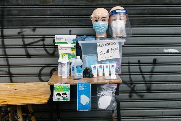 מכירת ציוד להגנה מפני הקורונה בניו יורק