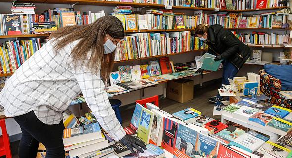 חנות ספרים באיטליה, צילום: אי פי איי