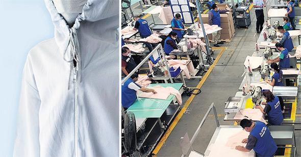 ייצור חלוקים בפורד וחלוק שתוכנן על ידי המעצבים הבלגים, צילום: independent ideas ,Ford