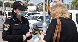 אכיפה משטרתית בימי קורונה, צילום: דוברות המשטרה