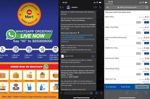 פייסבוק רליאנס ווטסאפ מסחר מקוון אינטרנט אפליקציה הודו, צילום: מסך אתר טקראנץ'