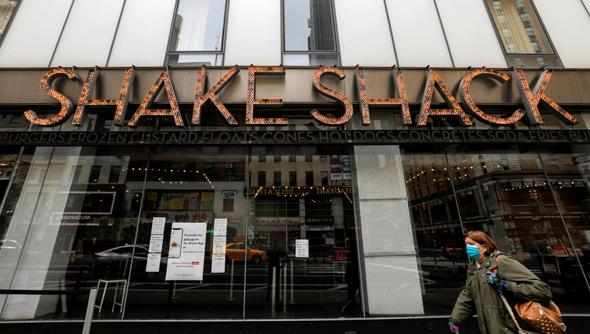 חנות של רשת שייק שאק