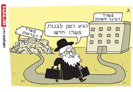 קריקטורה 28.4.20, איור: צח כהן