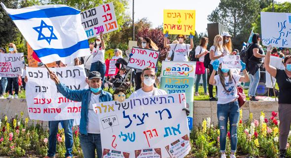 הפגנה של גופי החינוך הפרטי מול הכנסת בשבוע שעבר