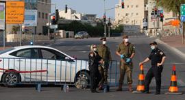 שכונת רוממה ירושלים סגר קורונה , צילום: אלכס קולומויסקי