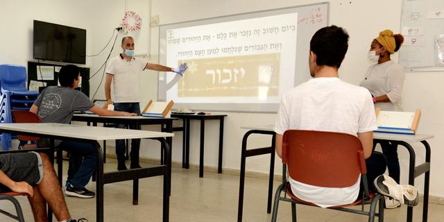 כיתת חינוך מיוחד, צילום: קובי קואנקס