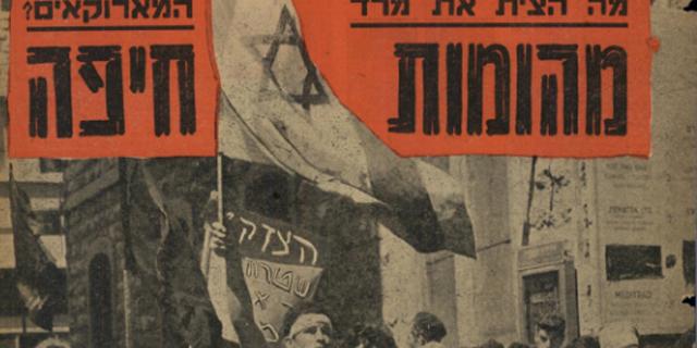המגפה שמשאירה שכונה בלב חיפה נטושה כבר 50 שנה