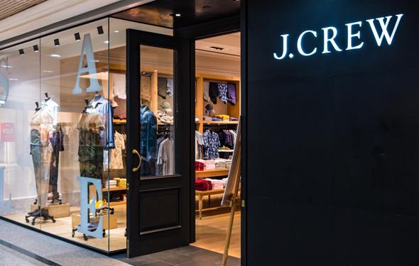 חנות של ג'יי קרו