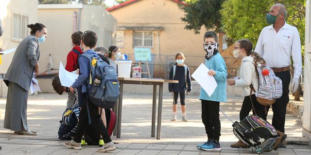 חוזרים ללימודים בבית ספר אשכולות בנימינה, צילום: אלעד גרשגורן