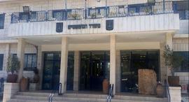 משרד המשפטים זירת הנדלן , צילום: ויקיפדיה