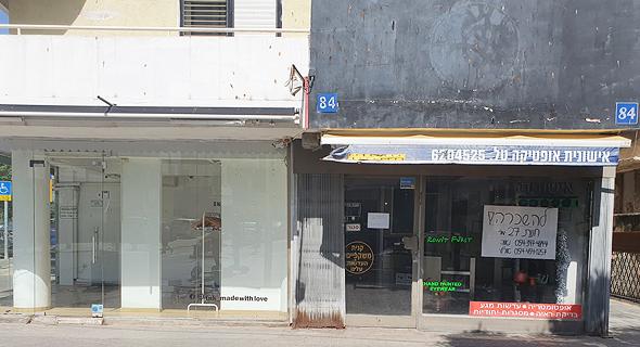חנויות שנסגרו בשל המשבר ברחוב דיזנגוף בתל אביב