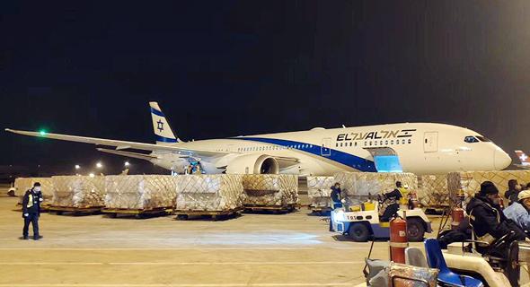 מטוס דרימליינר טיסת מטען של אל על ב וואהן סין עם ציוד הומניטרי 6, צילום: דוברות אל על