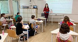 כיתת לימוד (ארכיון), צילום: עיריית תל אביב-יפו