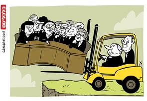 קריקטורה 5.5.20, איור: צח כהן