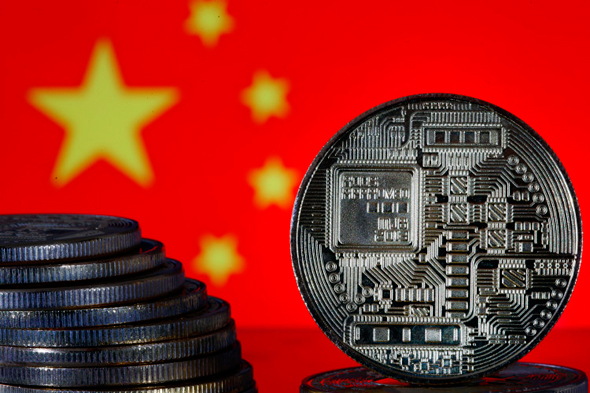 China's digital Yuan. Photo: Getty Images