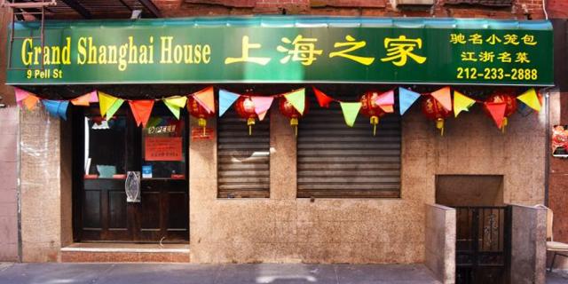 ניו יורק: מסעדות סגורות יוכלו לפעול החל ב-30 בספטמבר