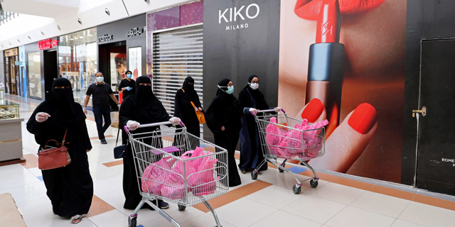 המגפה העולמית החזירה את צעדי הצנע לסעודיה