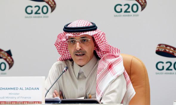 שר האוצר הסעודי מוחמד אלג