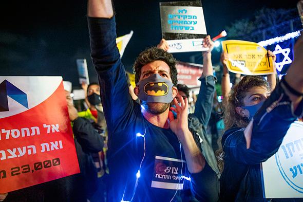 הפגנת מחאה של בעלי עסקים, בחודש שעבר