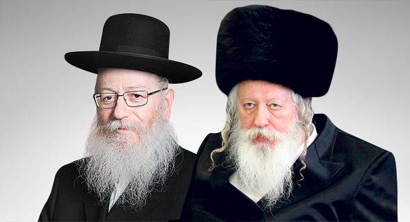 מימין יעקב אריה אלתר האדמור מגור והשר יעקב ליצמן, צילום: שוקי לרר, עמית שעל