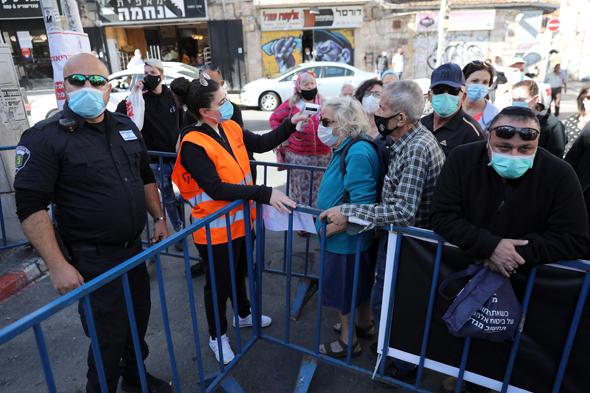 שוק מחנה יהודה בירושלים עם פתיחתו, צילום: EPA