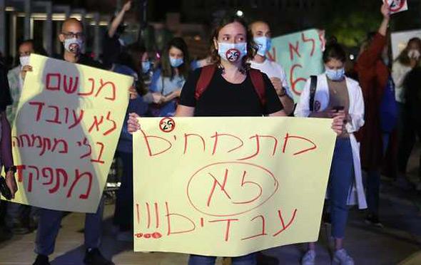 הפגנת המתמחים בתל אביב, הערב