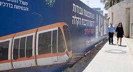 עבודות הרכבת הקלה תחנת החשמונאים תל אביב, צילום: אוראל כהן