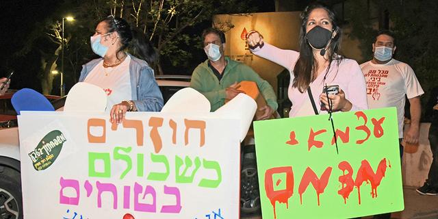 הגל השני של המשבר הכלכלי יכה בישראל בספטמבר