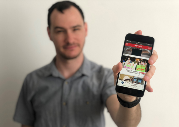 סקירה iPhone SE 2020